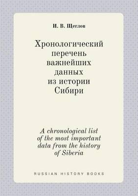 A Chronological List of the Most Important Data from the History of Siberia