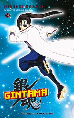 Gintama vol. 14