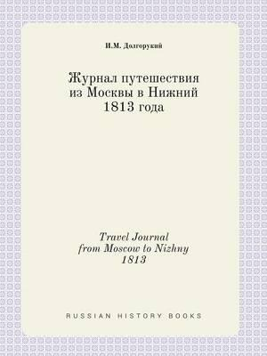 Travel Journal from Moscow to Nizhny 1813
