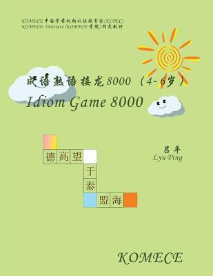 Komece Idiom Game 8000, Age 4-6