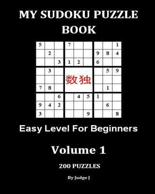 My Sudoku Puzzle Book
