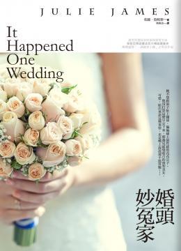 婚頭妙冤家 It Happened One Wedding