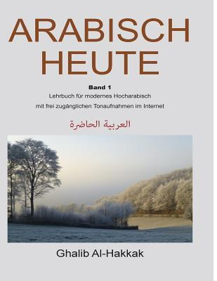 Arabisch Heute
