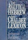 Analytical Hebrew Chaldee Lexicon