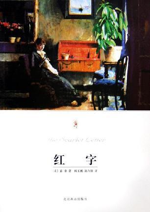 Hong zi