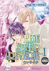 Blue Sheep Reverie
