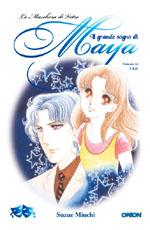 Il Grande Sogno Di Maya 14
