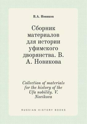 Collection of Materials for the History of the Ufa Nobility. V. Novikova