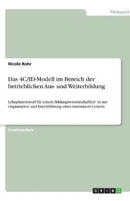 Das 4C/ID-Modell im ...