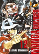 Manga Bomber 12