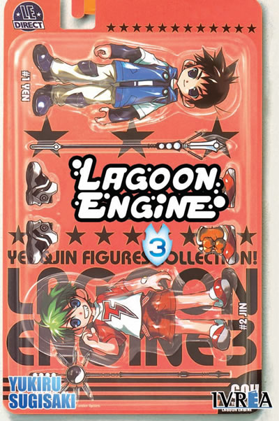 LAGOON ENGINE Nº 3
