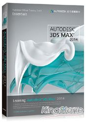Learning Autodesk 3ds Max 2014(Autodesk官方授權教材)