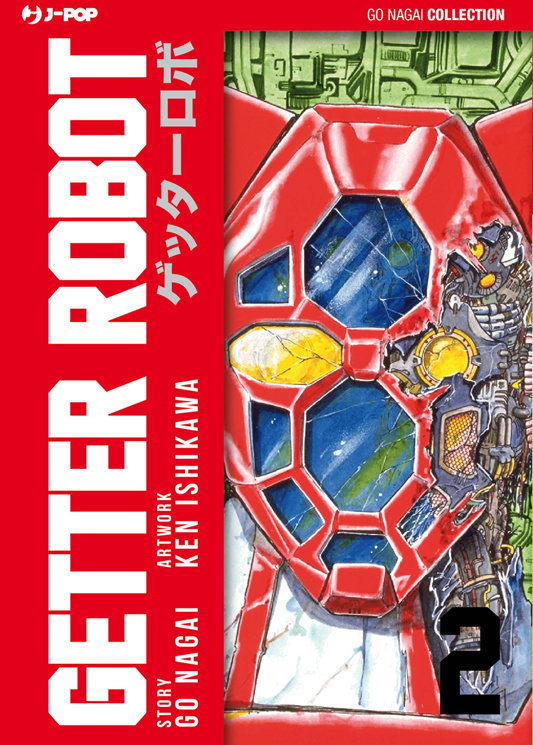 Getter Robot vol. 2