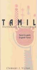 Tamil-English, English-Tamil dictionary and phrasebook