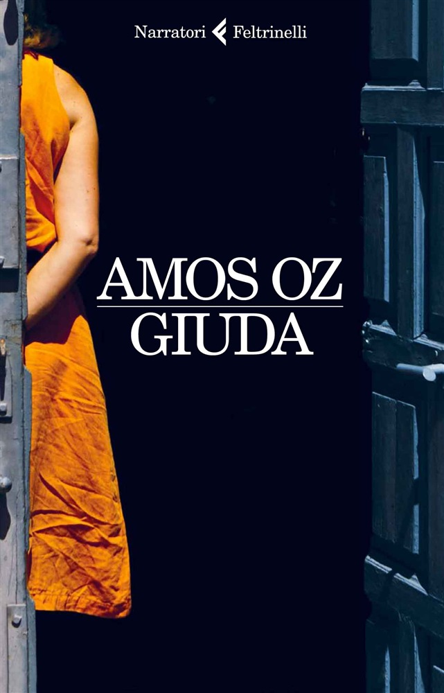 Amos Oz, Giuda