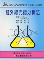 ANALYTICAL CHEMISTRY BY OPEN LEARNING