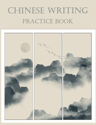 Chinese Writing Practice Book