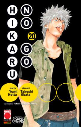 Hikaru no Go vol. 20