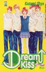 Dream Kiss vol. 3