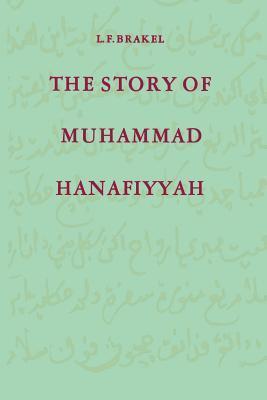 The Story of Muhammad Hanafiyyah