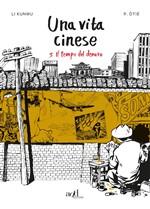 Una vita cinese vol. 3