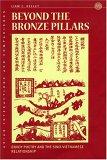 Beyond The Bronze Pillars
