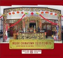 Inside Chinatown