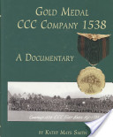 Gold Medal CCC Company 1538