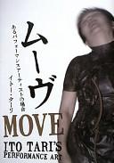 MOVE: ITO TARI'S PERFORMANCE ART