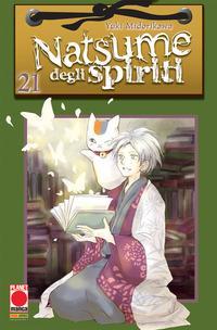 Natsume degli spiriti