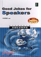 Good jokes for speak...
