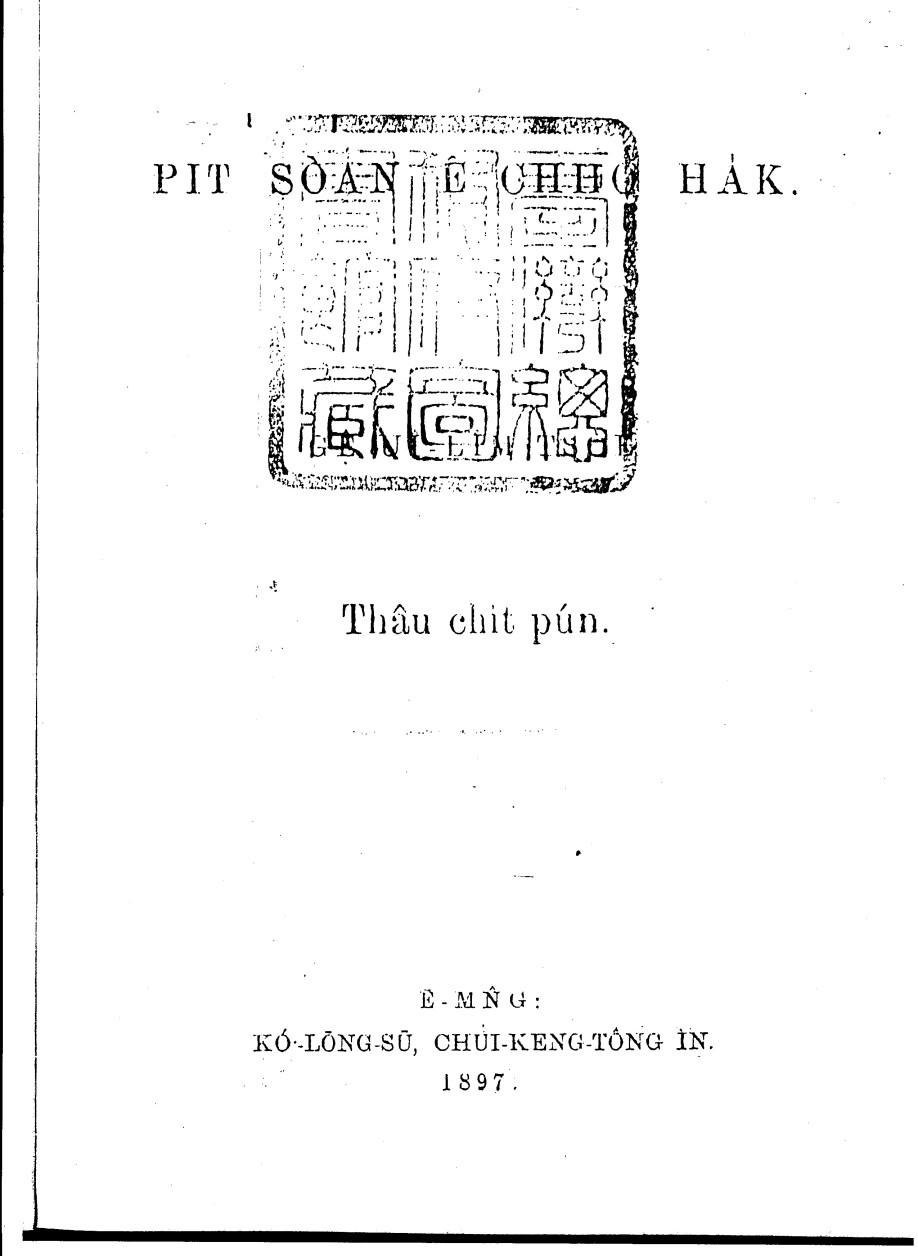 PIT SÒAN Ê CHHO͘ HA̍K