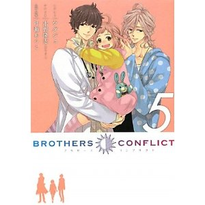 BROTHERS CONFLICT〈5〉