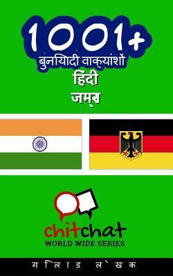 1001+ Basic Phrases Hindi - German