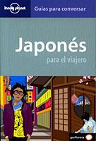 Japonés para el via...
