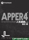 APPER4