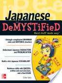 Japanese Demystified : A Self-Teaching Guide