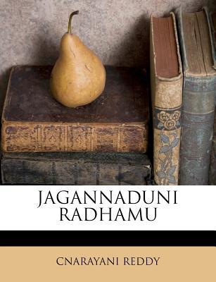 Jagannaduni Radhamu
