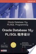 Oracle Database 10g PL