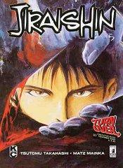 Jiraishin vol.05