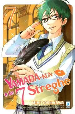 Yamada-kun e le 7 streghe vol. 7