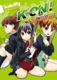 K-ON!輕音部 high school