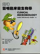 趣味簡明臨床微生物學