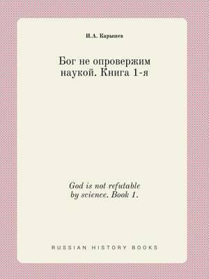 God Is Not Refutable by Science. Book 1.