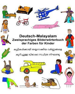 Deutsch-malayalam Zweisprachiges Bilderwörterbuch Der Farben Für Kinder