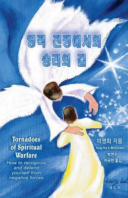Tornadoes of Spiritual Warfare