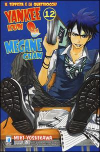 Yankee-Kun & Megane-Chan il teppista e la quattrocchi