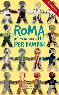 Roma (è anche una città) per bambini