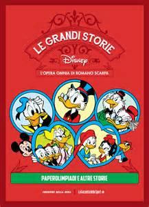 Le grandi storie Disney - L'opera omnia di Romano Scarpa vol. 42