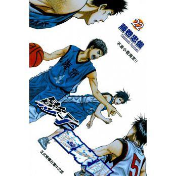 影子籃球員 22